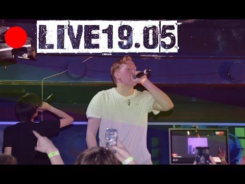 DK | •LiveRec 19.05