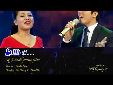 Đi Trong Hương Tràm - Karaoke Hồ Quang 8 & Anh Thơ