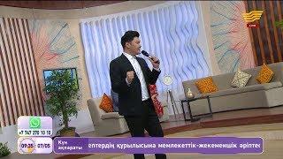 Қайрат Баекенов – «Офицер» (Әні: А.Норузбаев, сөзі: Қ.Жүнісов)