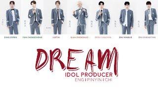 IDOL PRODUCER (偶像练习生): DREAM Performed by Ding Zeren (丁泽仁),...