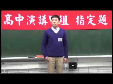 English Speech by Cheng-En Wu