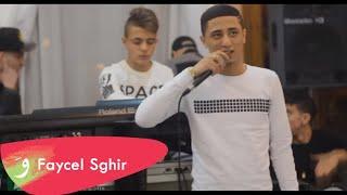 Faycel Sghir - Lmilieu 3ayani (Live 2016)⎜فيصل الصغير - الميليو عياني