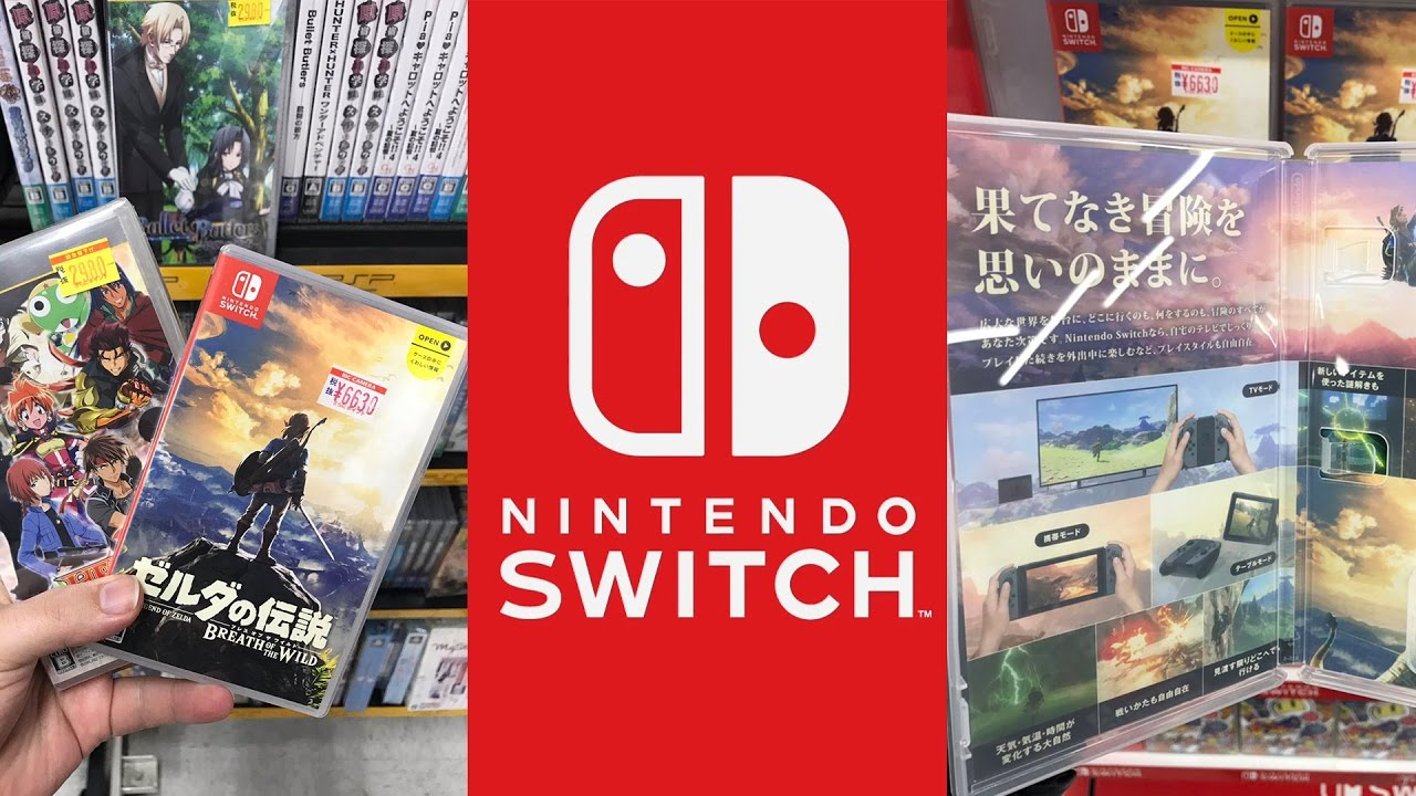 Nintendo Switch Game Cases First Look Size Comparison