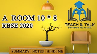 A ROOM 10' × 8' Chapter | TNT | HINDI EXPLANATION | IMPORTANT QUESTIONS | RBSE CBSE 12TH | ENGLISH