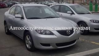 Замена задних стоек стабилизатора поперечной устойчивости на Mazda 3 2007