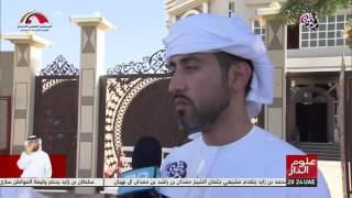 شاب مواطن يحرق والده وأمه برأس الخيمة