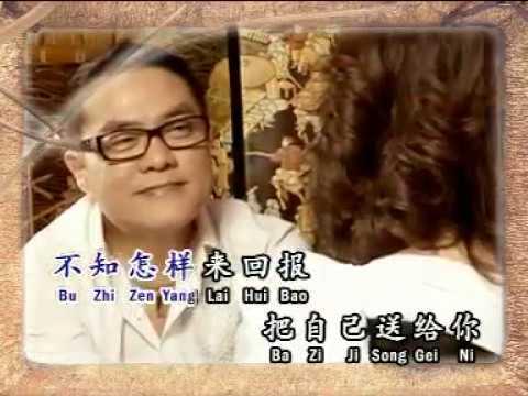 Teo Heng Karaoke Album Release 张兴 - 报答
