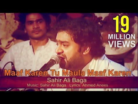 Maaf Karen Tu Maula Maaf Karen | Sahir Ali Bagga | Virsa Heritage Revived | Punjabi | Devotional