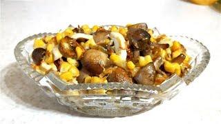 Салат с грибами! Вкусно и просто!