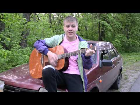 Уезжают в родные края Дембеля, дембеля дембеля под гитару