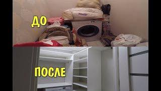 гАРДЕРОБНАЯ 2.2 кв.м./ДИЗАЙН И РЕМОНТ МИНИ-ГАРДЕРОБНОЙ