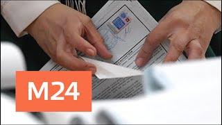 Смотреть видео В Москве завершается обработка протоколов - Москва 24 онлайн