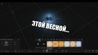 ЧЁРНАЯ ДЫРКА|ТРЕЙЛЕР 2018|СКОРО В КИНО!!!