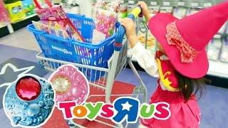 何を買う? トイザらス にお買い物💛 限定リンクルストーンを貰ったよ♪ リアル おかいものごっこ 💛 魔法つかいプリキュア! おもちゃ Maho Girls Precure Toy thumbnail