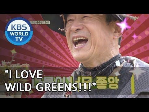 Actor Kim Eungsoo is here! [Uncles Gathering Greens/ 2018.05.23]