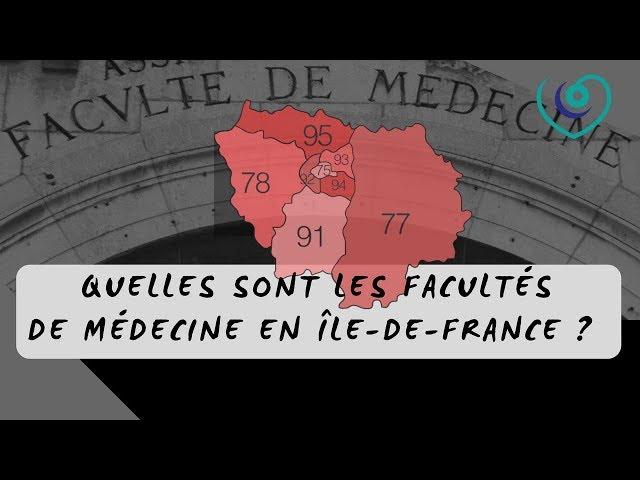 OMAS - Quelles sont les facultés de médecine en Île-de-France ?
