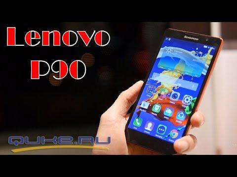 Обзор Lenovo P90 ◄ Quke.ru ►
