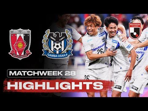 Urawa G-Osaka Goals And Highlights