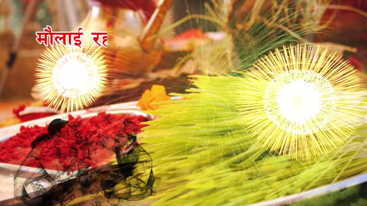 Dashain Wish 2074 Youtube