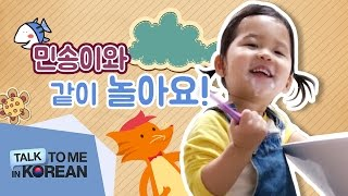 Playtime with My Daughter - Reading Together (2 years 10 months) - 아이와 함께 책 읽기