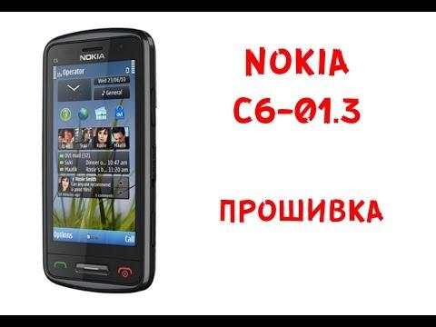 как установить whatsapp на nokia c6-01