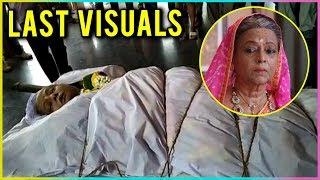 Rita Bhaduri Last Rites Visuals