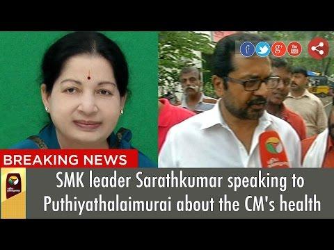 SMK leader Sarathkumar speaking to Puthiyathalaimurai about the CM's health