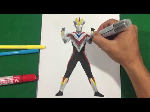 ULTRAMAN VICTORY BICEPS SHOW Coloring Pages SAILANY Coloring Kids