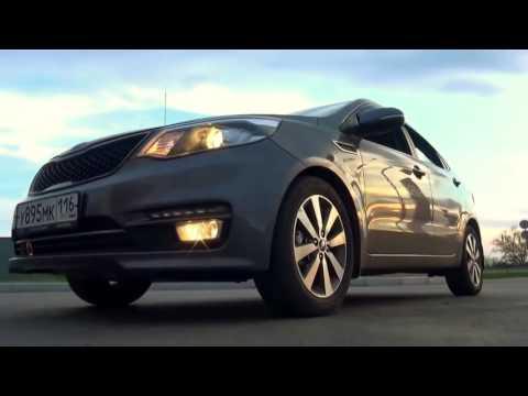Kia Rio 2016 Review Interior Acceleration burnout Drive Engine economy Commercial cnet Car