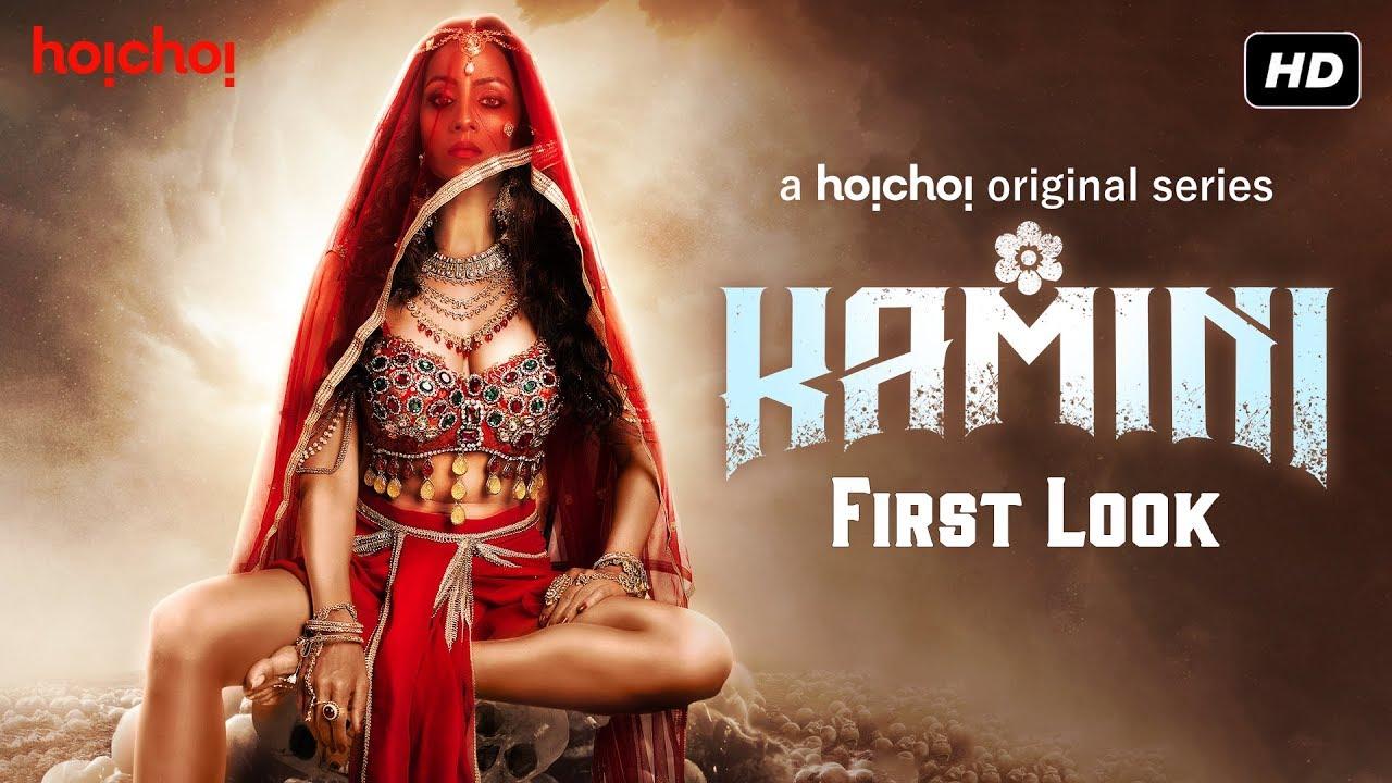 Download Kamini | First Look | Barkha Bisht | Bengali Web Series | hoichoi
