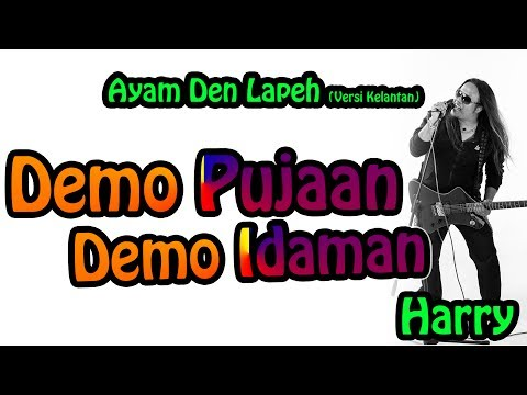 Harry - Demo Pujaan Demo Idaman  | Ayam Den Lapeh (versi Kelantan lirik)