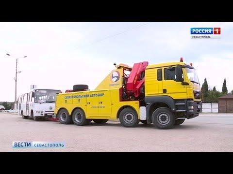 """""""Севавтодор"""" презентовал новый грузовой эвакуатор"""