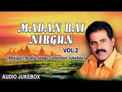 MADAN RAI NIRGUN VOL.2 | BHOJPURI NIRGUN Audio Songs Collection Jukebox | T-Series HamaarBhojpuri