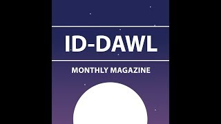 Id-Dawl [the Light] Magazine in Maltese Language