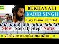 Bekhayali   Kabir Singh   Shahid Kapoor   Kiara Advani   Piano Tutorial Step By Step With Notes
