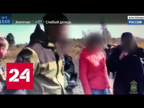Полицейские установили личности