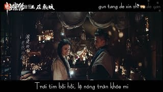 [Vietsub + Kara] Tử - Thái Kiện Nhã (OST Ngộ Không Kỳ Truyện) | 《紫》OST悟空傳 - 《蔡健雅》
