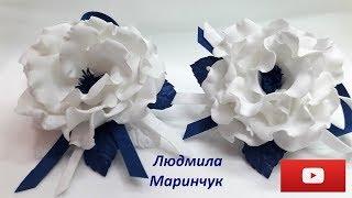 Пышный цветок из фоамирана на 1 сентября! Видео -урок!