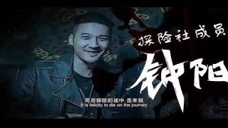 Best Chinese Action Movies 2017   China Movies With English Subtitle   New Martial Arts Movies