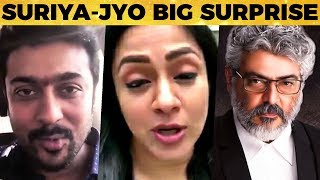 Suriya - Jyothika did this after Watching Thala Ajith's Nerkonda Paarvai | TK