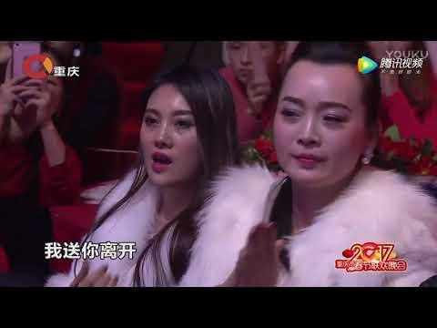 2017鸡年春晚:费玉清演绎经典曲目《青花瓷》,现场学重庆话还跳广场舞! 高清