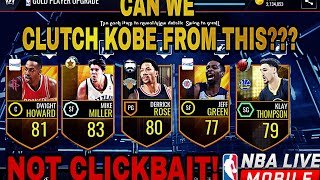 HOW TO PULL RAREST CARD IN 2017! NBA LIVE MOBILE! { NOT CLICKBAIT }