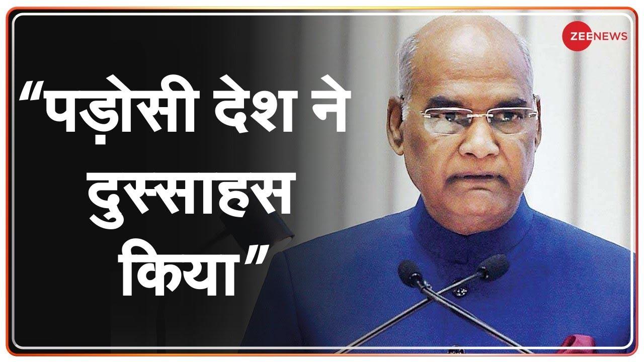 74th Independence Day की पूर्व संध्या पर President Ram Nath Kovind का देश के नाम संबोधन