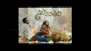 Marali Mareyagi Kannada Song _ Savari_ Lyrics