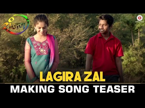 Lagir Zal Ra Song Teaser - Ranjan Marathi Movie