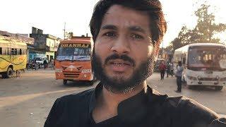 Shadi ka Din | Kunkuri