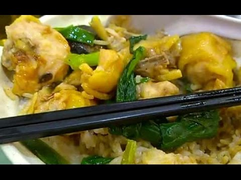 Clay Pot Seafood/Chicken Rice Hong Kong Style (Kowloon side)