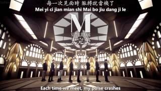 Super Junior M - 太完美 Perfection MV [English subs + Pinyin + Chinese]