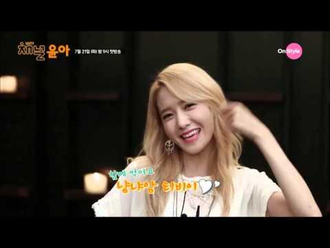 [DL Link] Yoona Nyam~Nyam TV Ringtone (채널 윤아 ′냠냠TV′)