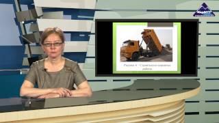 Смотреть видео Контроль качества дорожно-строительных работ